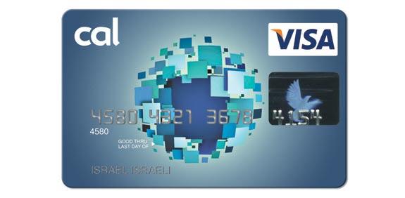 Visa ICC